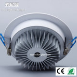 SAA SMD 12W Downlight утопленное СИД