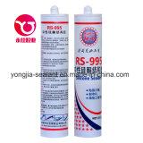 Sealant силикона цены по прейскуранту завода-изготовителя структурно слипчивый для проекта (RS-995)