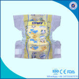 Confy Baby-Windeln für den Irak mit Fabrik-Preis