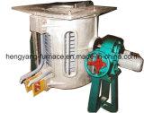 Zuverlässiger Ofen für Kupfer, Eisen-Schmelzen (GW-2.5T)
