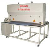 수평한 기계 가열판 용접 기계