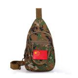 実用的で戦術的な袋軍の小さい袋の屋外袋