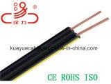 Кабель аудиоего разъема кабеля связи кабеля телефона провода провода для ввода 2X2X0.5cu+1.2steel/кабеля данных