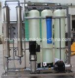Industrielle umgekehrte Osmose-Systems-Werbungs-Wasseraufbereitungsanlage
