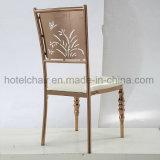 フォーシャンの2017普及した安い金属の背部食事の椅子