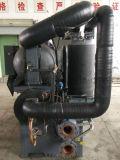 Kundenspezifischer wassergekühlter Schrauben-Salzlösung-Kühler mit unter null Temperatur-Anschluss