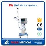 病院のトロリー換気装置PA700b