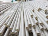 Elektrisches Rohr der Draht-Installations-PVC-U