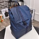 キャンバスのPackbagの新しい卸し売り新しい卸売(9123)