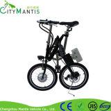 E-Bicicleta de dobramento de 18 polegadas com bateria de lítio