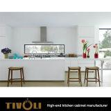 高品質および素晴らしいデザインTivo-0154hの最もよい食器棚