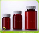 фармацевтическая бутылка пластмассы микстуры любимчика 100ml