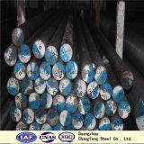 Acciaio freddo della muffa del lavoro con il buon prezzo 1.2510/O1/Sks3/9CrWMn