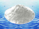 polvo del óxido del alúmina de la pureza elevada 5n (refractario)