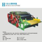 販売のさまざまなWuchunhuiのウォータージェットの織機