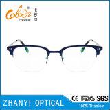 Beta blocco per grafici di titanio di vetro ottici di Eyewear del monocolo di ultimo disegno (8325)