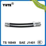 Hose Fabricant professionnel de Saej1401 hydraulique Flexible de frein