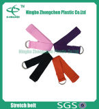 Yoga Mat Carry Sling Fitness Elastic Cotton Pilates Yoga Stretch Band