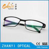 Leichter Voll-Rahmen Titanbrille Eyewear optische Glas-Rahmen (9003)