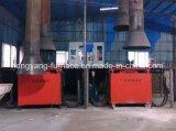 溶ける鋼鉄のための中間周波数の炉