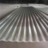 透過ポリカーボネートの波形のプラスチック屋根ふきシート