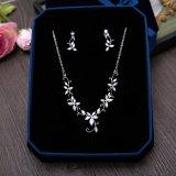 Wedding Bridal серебряное ожерелье Rhinestone перлы ювелирных изделий