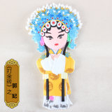 Kundenspezifischer chinesischer Symbol-Serien-Kühlraum-Magnet Artware