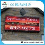 P4 광고를 위한 옥외 LED 스크린 전시