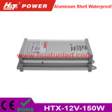 12V-150W 일정한 전압 알루미늄 쉘 방수 LED 전력 공급