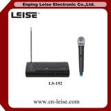 Ls152専門の単一の手持ち型MicのカラオケVHFの無線マイクロフォンシステム