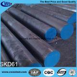 Barra rotonda d'acciaio della muffa del lavoro in ambienti caldi di JIS SKD61