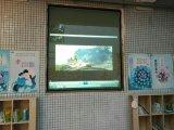 지능적인 유리창, 학교 교육, 바꿀 수 있는 유리를 가진 다중 매체를 위한 Touchscreen Windows