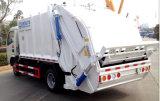 Hotsales 좋은 가격 4on 폐기물 쓰레기 압축 분쇄기 쓰레기 트럭