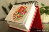 [أ-بيندينغ] سلك من كتاب حل أنشوطة