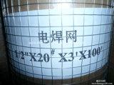 """1/2は""""溶接された金網に電流を通した"""