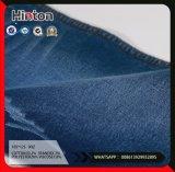 濃紺のあや織りの綿ポリエステルスパンデックスのデニムファブリック9oz