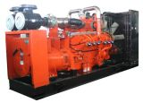 Planta de energía de biogás / biogás de generador / motor Cummins biogás