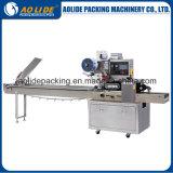패킹 기계장치 중국제 Ald-250