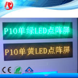 P10 al por mayor 32*16 que hace publicidad de la tablilla de anuncios de LED de la unidad de la pantalla