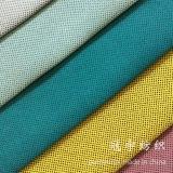 La toile 100% de polyester semble le tissu de textile à la maison