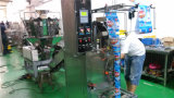 Pet Food/Dog Food/Fish Food Packaging Machine (ND-K398EL)