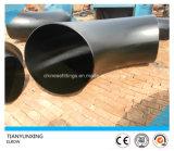 継ぎ目が無い90deg長い半径Wp12cl1の炭素鋼の肘