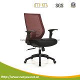 Silla de oficina Muebles / ergonómico / Malla Silla de oficina / Nuevo Presidente