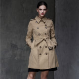 Семь-Посмотрите длиннее пальто