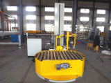 Польностью автоматизированная машина для упаковки пленки простирания