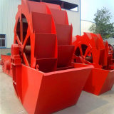 Высокое эффективное спиральн оборудование шайбы песка