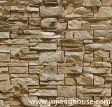 ثقافة حجارة لأنّ خارجيّة زخرفة مادة