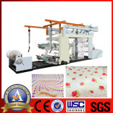< печатная машина бумаги с покрытием Lisheng> Wenzhou Ruian