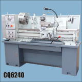 C6240 선반 기계 (C6240 선반 기계)