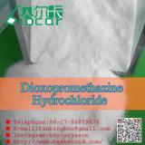 خام مسحوق [ديوإكسوبرومثزين] هيدروكلوريد ([كس]: 30484-77-6)
